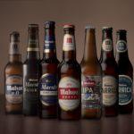 El sector cervecero internacional reconoce a Mahou como la marca de cervezas española más premiada del mundo